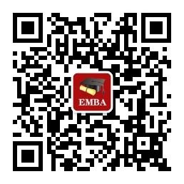 EMBA微信公众号