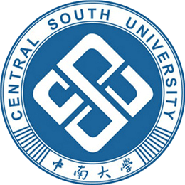 中南大学商学院