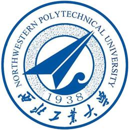 西北工业大学管理学院