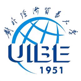 对外经济贸易大学国际商学院EMBA