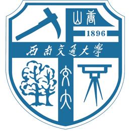 西南交通大学经济管理学院