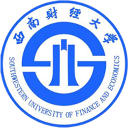 西南财经大学工商管理学院