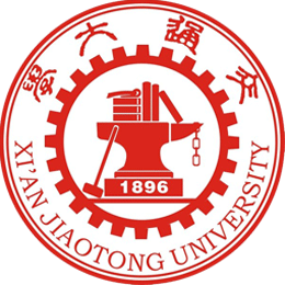 西安交通大学管理学院