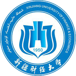 新疆财经大学MBA学院
