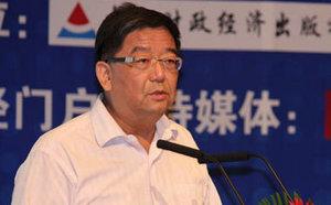 宋远方:中国人民大学博士生导师