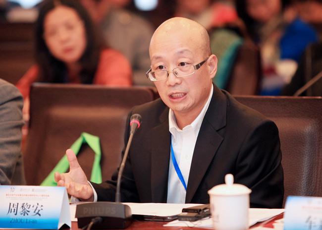 北大光华教授周黎安:官员激励与中国经济