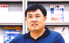 鲁若愚:电子科技大学经济与管理学院讲师