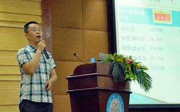 钟朝宏:电子科技大学经济与管理学院EMBA讲师