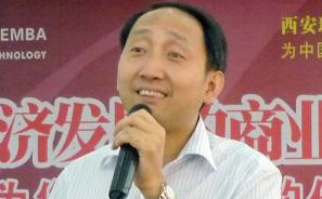 陈敬东:西安理工大学经济与管理学院教授
