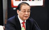 刘明康:中山大学岭南学院教授