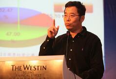 马连福:东北大学EMBA校外讲师