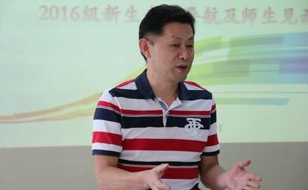 薛明皋:华中科技大学教授