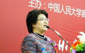 人大商学院副教授冯云霞:我们能从希拉里领导过程中学什么