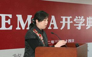 庄毓敏:中国人民大学教授