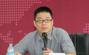 类承曜:中国人民大学教授