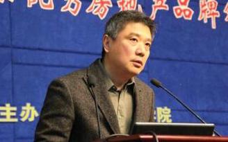 李东:东南大学经济管理学院副院长