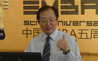 李从东:暨南大学管理学院院长