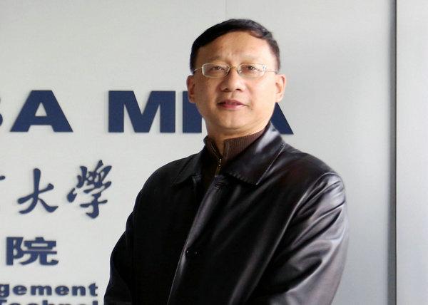 哈工大管理学院教授:惠晓峰
