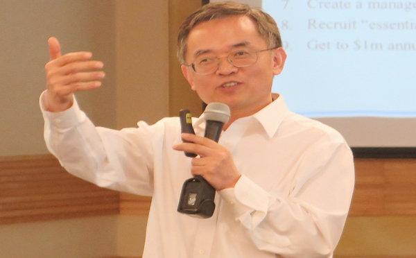 哈尔滨工业大学EMBA教授:宋熊熊