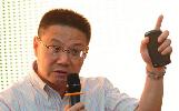 毛道维:四川大学商学院教授
