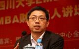 朱欣民:四川大学工商管理学院教授