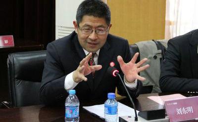 刘东明:东北财经大学校外教授