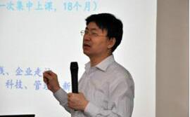唐述毅:中国科学技术大学管理学院副教授