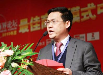 北大汇丰副教授魏炜:对于未来分享经济的健康发展的建议