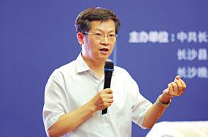 何维达:北科大东凌经济管理学院教授