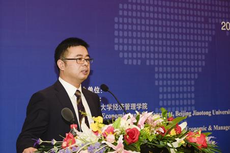 张秋生:北交大经济管理学院教授、院长