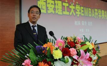 扈文秀:西安理工大学经济与管理学院院长