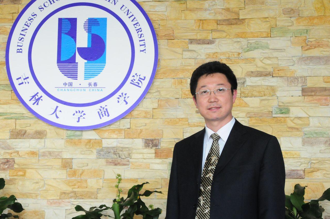 邹国庆:吉林大学商学院教授