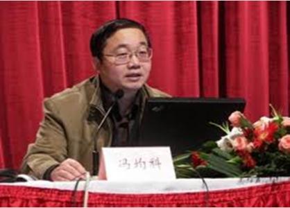 冯均科:西北大学经济管理学院教授
