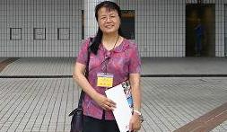 师萍:西北大学经济管理学院教授