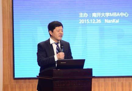 薛有志:南开大学EMBA教授