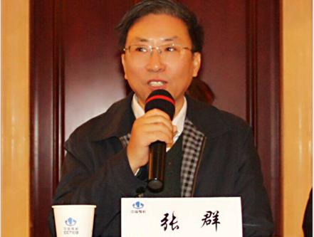 北京科技大学EMBA教授:张群
