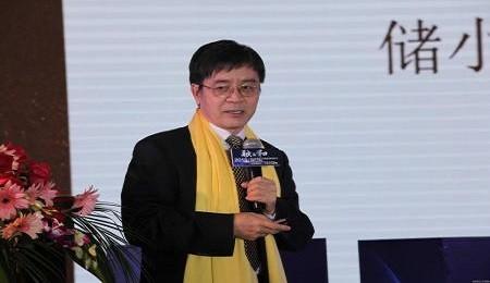 储小平:中山大学岭南学院经济管理系教授