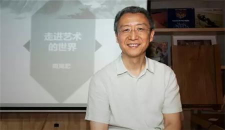 华南理工大学EMBA教授周海宏:什么是幸福人生的精神必需