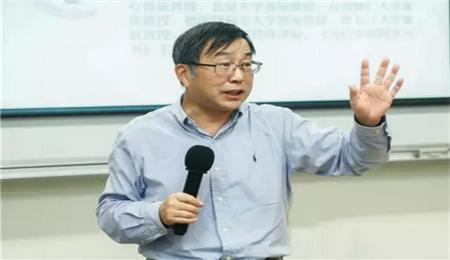 张汝伦:复旦大学管理学院特聘教授