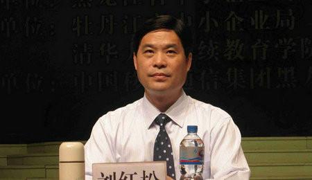 江西财经大学EMBA教授:刘红松