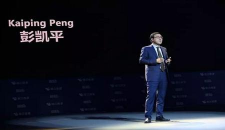 清华EMBA名师彭凯平:未来需要的是人工智能取代不了的能力
