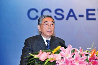 北京邮电大学EMBA教授:朱高峰