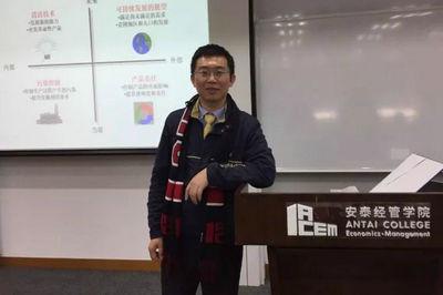 上海交通大学EMBA教授尹海涛:义中取利,只取一瓢饮