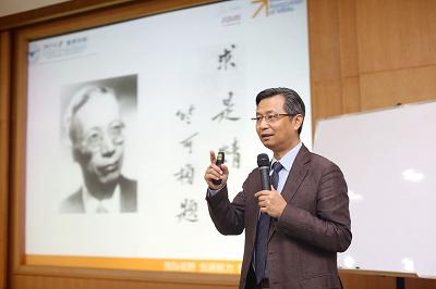吴晓波:浙江大学求是特聘教授