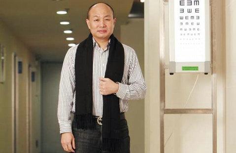 湖南大学EMBA校友陈邦:爱尔眼科医院创始人