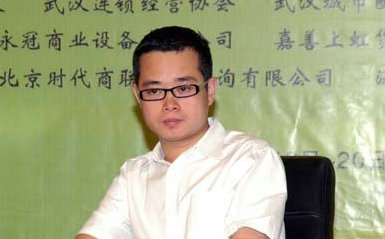 张轩松:清华五道口金融学院学员