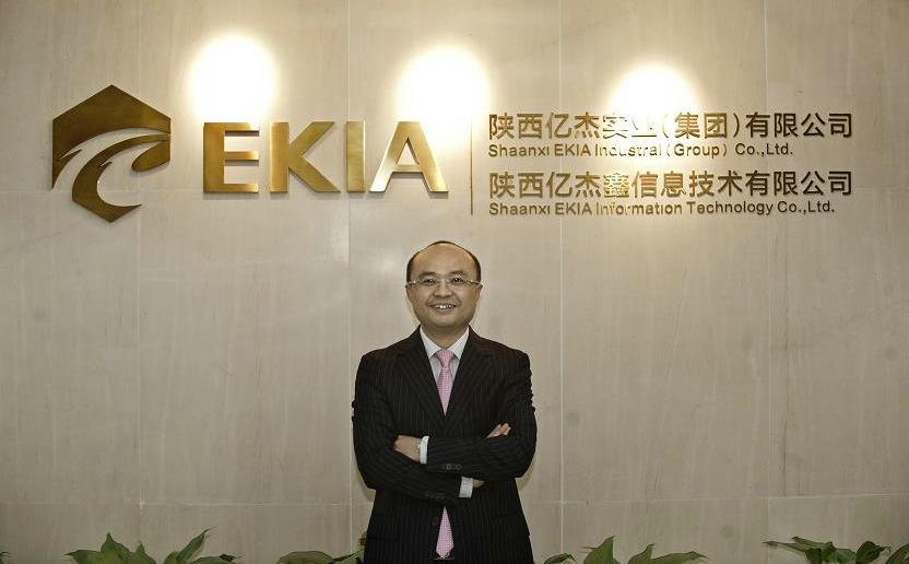 陈高志:西安交通大学EMBA学员