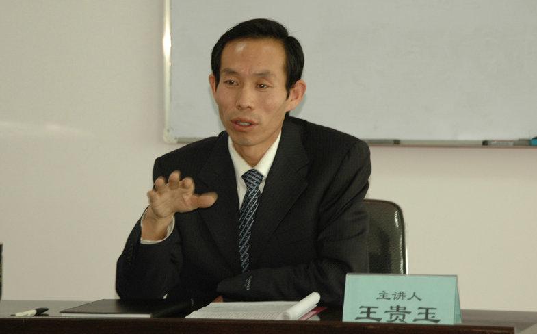 北大汇丰商学院学员王贵玉:北畅达集团董事长