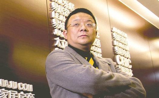 上海交大EMBA学员周忻:易居(中国)控股总裁