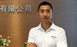 北大汇丰商学院校友刘波:艾龙电子CEO